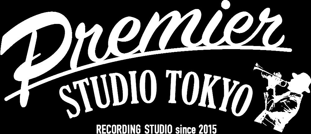 レコーディングスタジオ | Premier Studio Tokyo